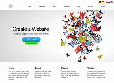 無料Webサイトビルダー「IM Creator」のイメージ
