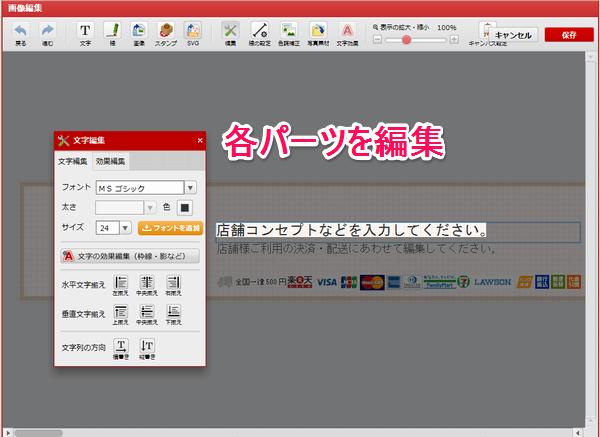 SketchPagefor楽天市場
