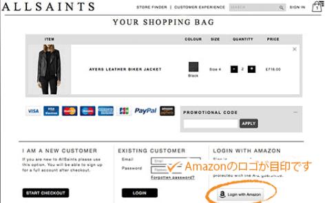 Amazon以外のサイトにAmazonのロゴ表記