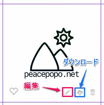 ロゴ自動生成サービスMarkMaker