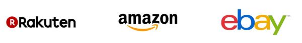 楽天、Amazon、e-bayのロゴ