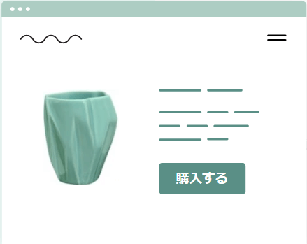 shopifyの購入ボタン