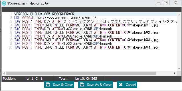 画像ファイルの選択の生成されたソース