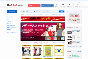 DeNA BotoB market 旧ネッシーのサイトイメージ
