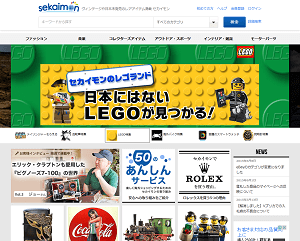 アメリカebay日本向けサイト