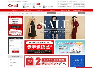 アクセサリー・ファッション雑貨仕入れの卸問屋サイト Cmall