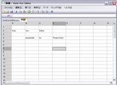 Kuto Csv Editorの画面イメージ