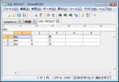 SmoothCSVの画面イメージ