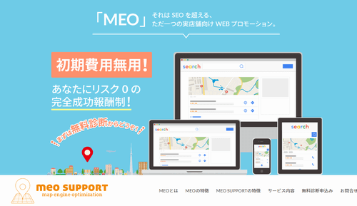 MEO Support
